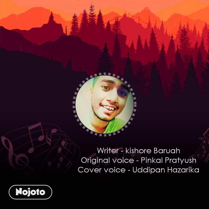Writer - kishore Baruah Original voice - Pinkal Pratyush Cover voice - Uddipan Hazarika