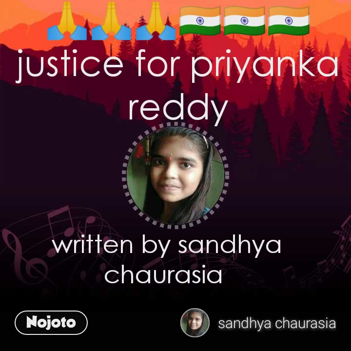 written by sandhya chaurasia  🙏🙏🙏🇮🇳🇮🇳🇮🇳justice for priyanka reddy