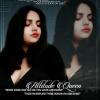 Shayna khan(fuggi) shayri in my life dayri 📖📖 (my muder cake 🎂🎂22decembr😇insta 👉 shayna khan 009