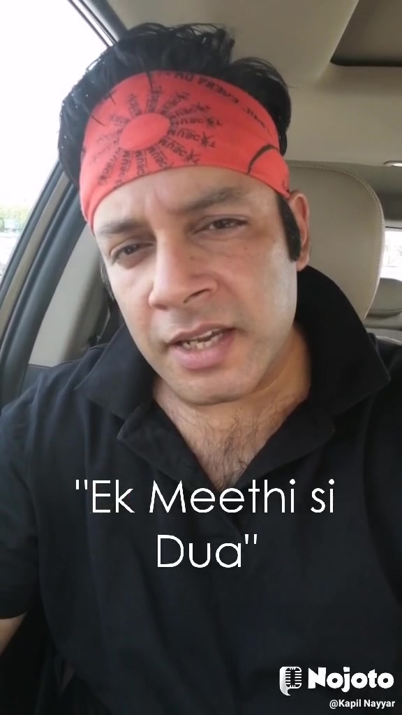 """Ek Meethi si Dua"""