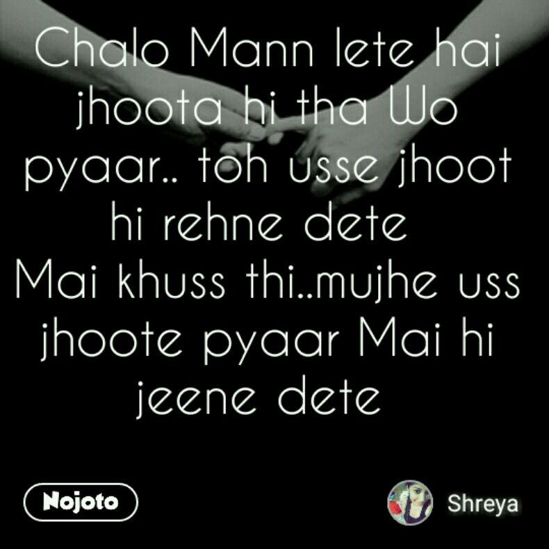 Chalo Mann lete hai jhoota hi tha Wo pyaar.. toh usse jhoot hi rehne dete  Mai khuss thi..mujhe uss jhoote pyaar Mai hi jeene dete