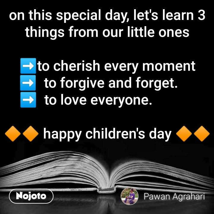 on this special day, let's learn 3 things from our little ones  ➡️to cherish every moment ➡️  to forgive and forget.      ➡️  to love everyone.              🔶🔶 happy children's day 🔶🔶