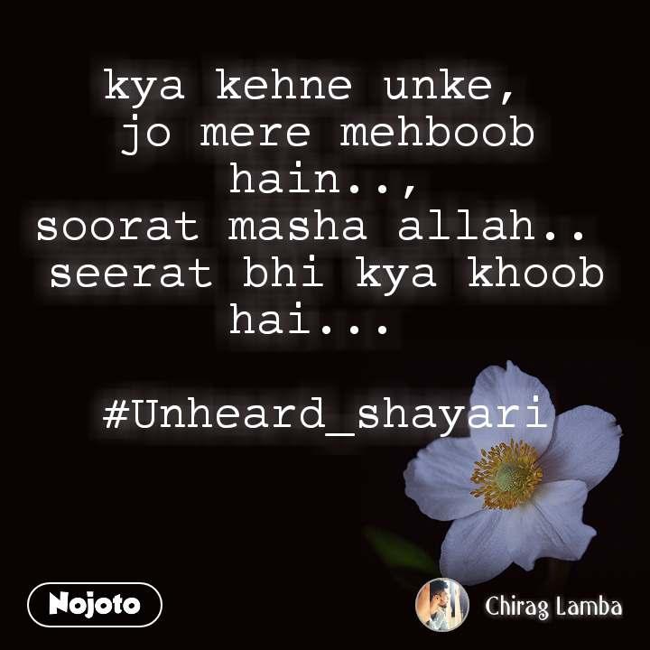 kya kehne unke,  jo mere mehboob hain.., soorat masha allah..  seerat bhi kya khoob hai...   #Unheard_shayari