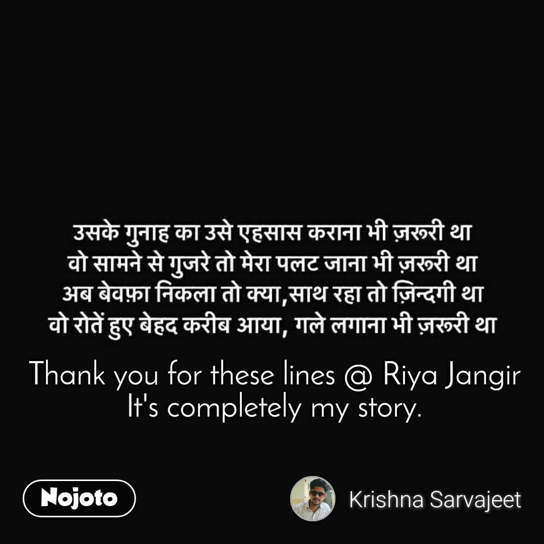 Thank you for these lines @ Riya Jangir It's completely my story.