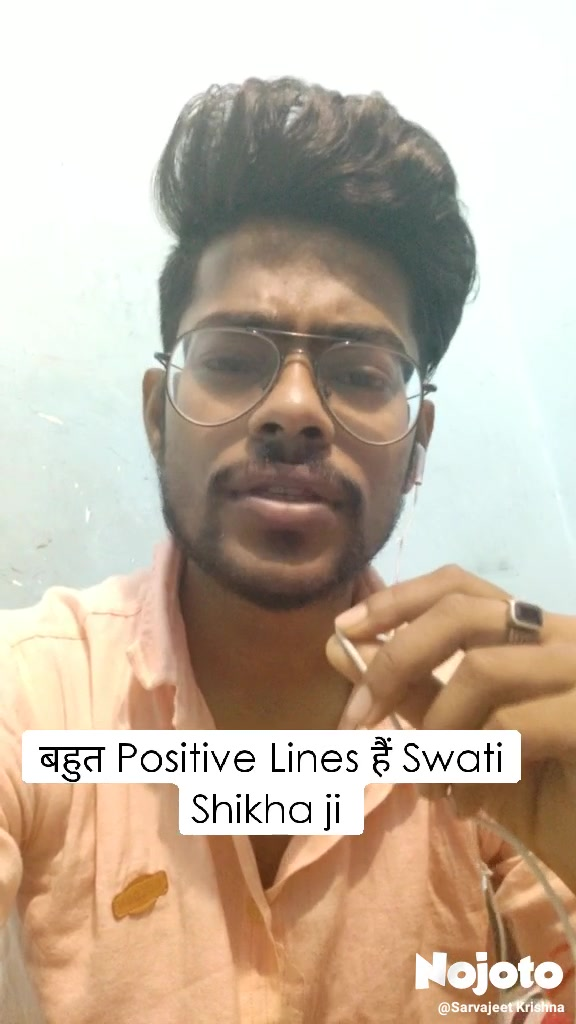 बहुत Positive Lines हैं Swati Shikha ji