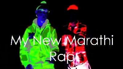 My New Marathi Rap