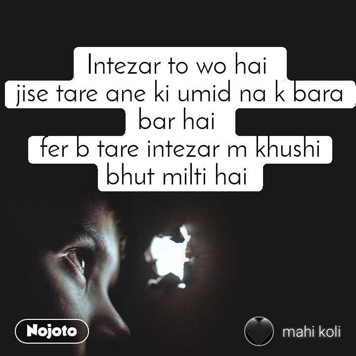 Intezar to wo hai  jise tare ane ki umid na k bara bar hai  fer b tare intezar m khushi bhut milti hai