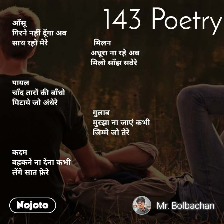 143 Poetry