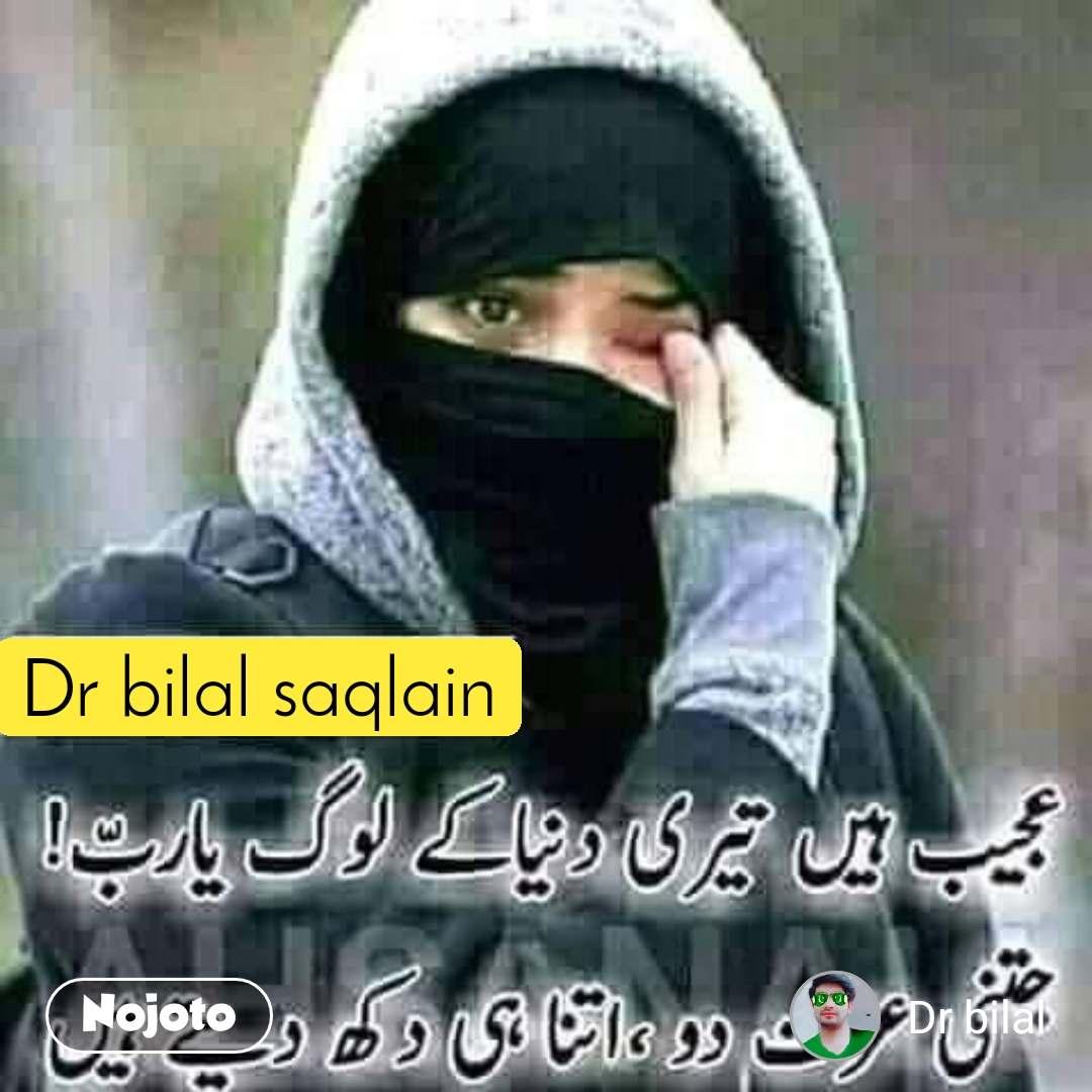 Dr bilal saqlain