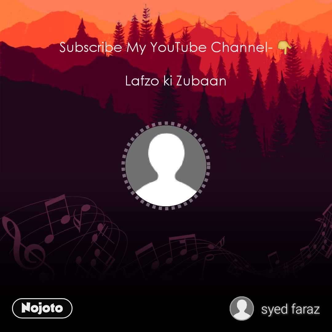 Subscribe My YouTube Channel- 👇   Lafzo ki Zubaan
