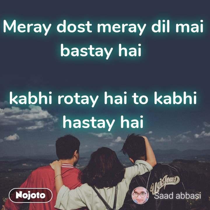 Meray dost meray dil mai bastay hai   kabhi rotay hai to kabhi hastay hai