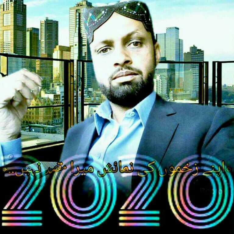 Zakir Bhara