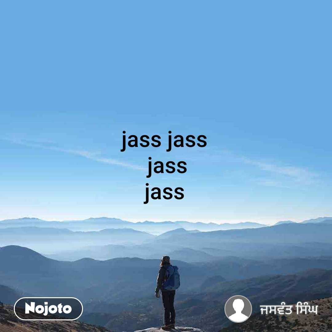 jass jass  jass jass
