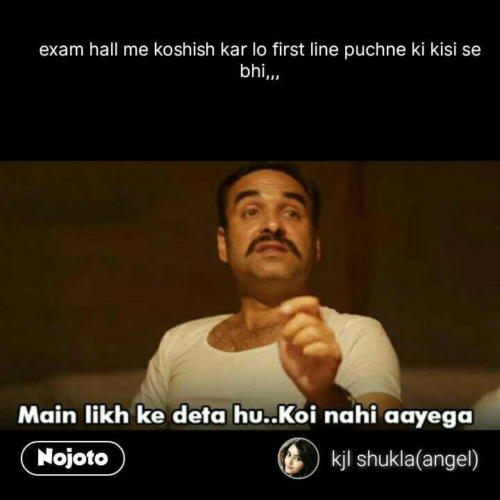 Funny Hindi Memes Exam Hall Me Koshish Kar Lo Firs Filipino Come