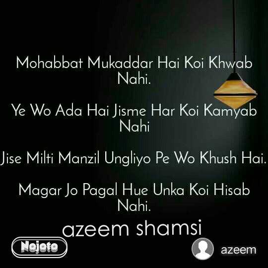 azeem shamsi azeem shamsi
