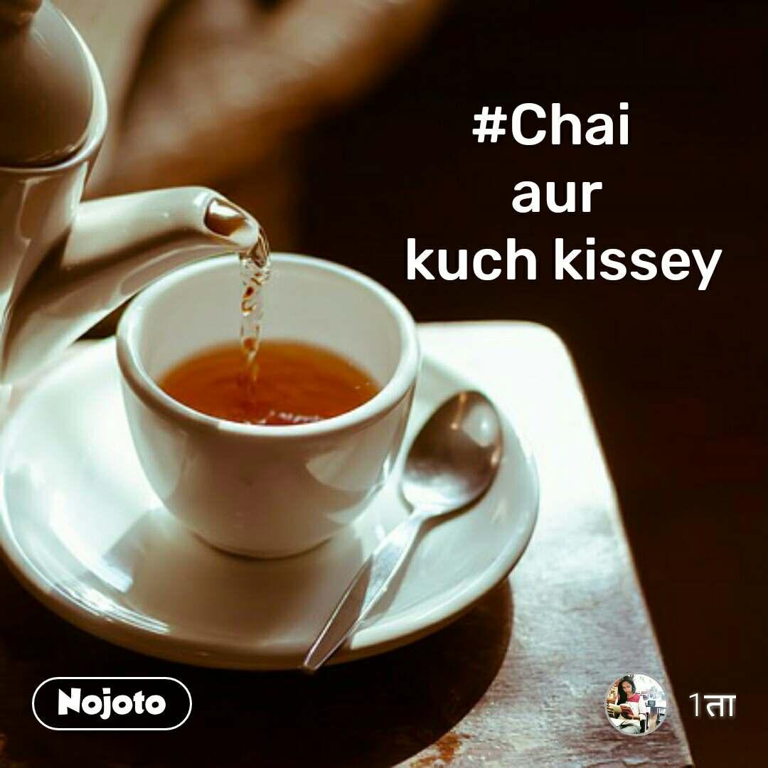 #Chai  aur  kuch kissey
