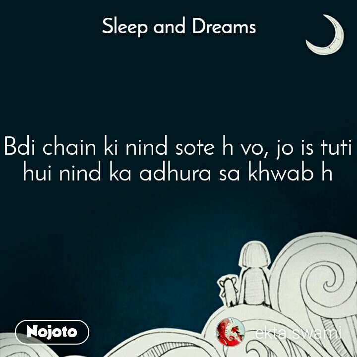 Sleep and Dreams Bdi chain ki nind sote h vo, jo is tuti hui nind ka adhura sa khwab h