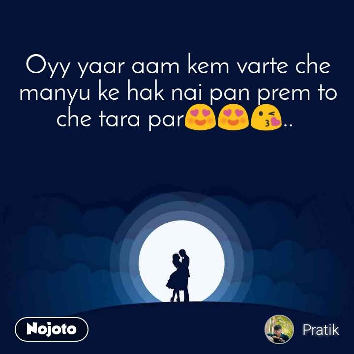 Oyy yaar aam kem varte che manyu ke hak nai pan prem to che tara par😍😍😘..