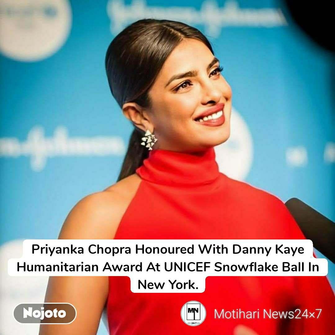 Priyanka Chopra Honoured With Danny Kaye Humanitarian Award At UNICEF Snowflake Ball In New York.