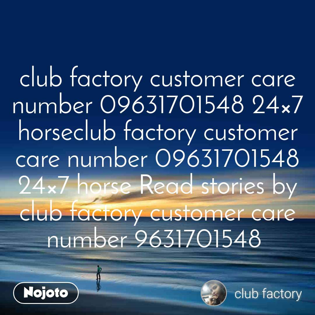 club factory customer care number 09631701548 24×7 horseclub factory customer care number 09631701548 24×7 horse Read stories by club factory customer care number 9631701548