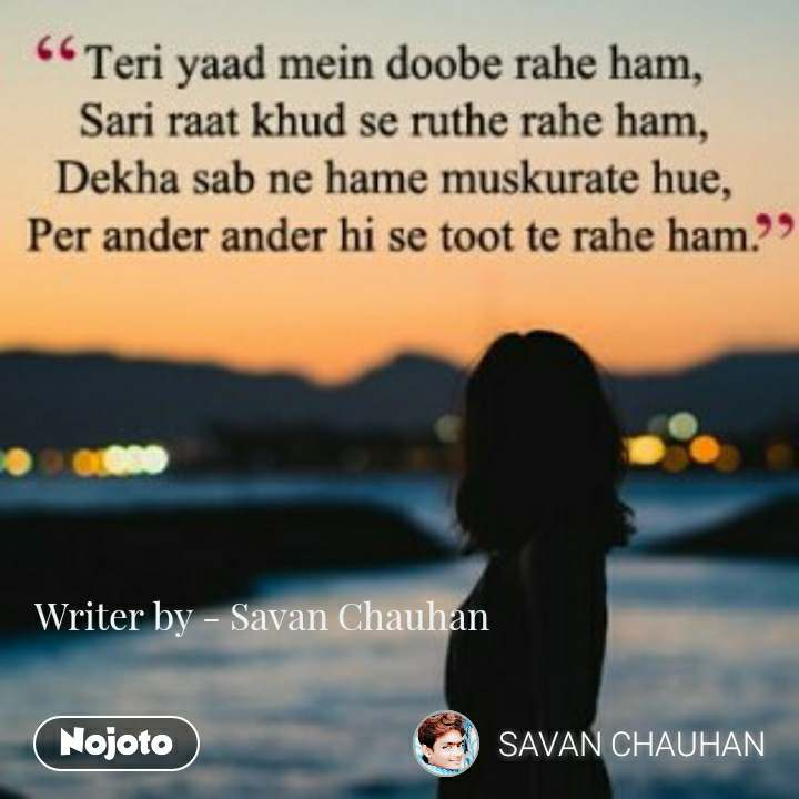 Writer by - Savan Chauhan
