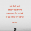 ritu ba rathod   hello  ...... ritu Ba Rathod here... and ....  i m a good poem writer and also a very good singer..