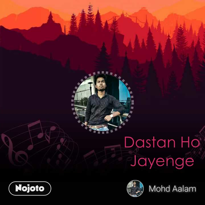 Dastan Ho Jayenge