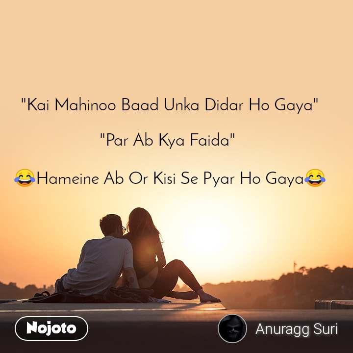 """""""Kai Mahinoo Baad Unka Didar Ho Gaya""""  """"Par Ab Kya Faida""""   😂Hameine Ab Or Kisi Se Pyar Ho Gaya😂"""