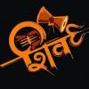 Anuragg Suri 💂💑💑💂Writer✍️✍️ Please Follow My Insta I'd #Anuragg Suri#🙏🙏
