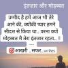 S- Jagannath Shraddha my one sided love