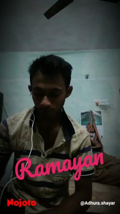 Ramayan