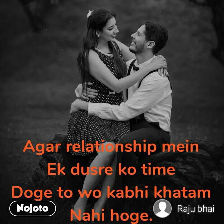 Agar relationship mein Ek dusre ko time Doge to wo kabhi khatam Nahi hoge.