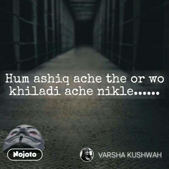 Hum ashiq ache the or wo khiladi ache nikle...... #NojotoQuote