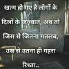 i_@m_khushi