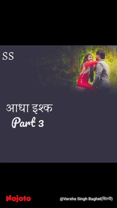 Part 3 SS