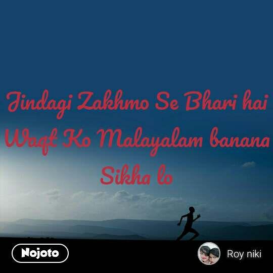Jindagi Zakhmo Se Bhari hai Waqt Ko Malayalam banana Sikha lo