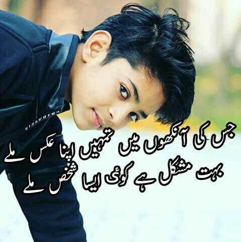 Shanib raza khan