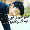 Shanib raza khan follow me on instagram I'd s.raza_khan786 इश्क़ ने देखो कैसी तबाही मचा रखी है,,, आधी दुनिया पागल आधी शायर बना रखी है,,,