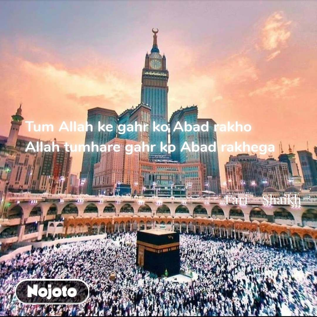 Fari _ Shaikh