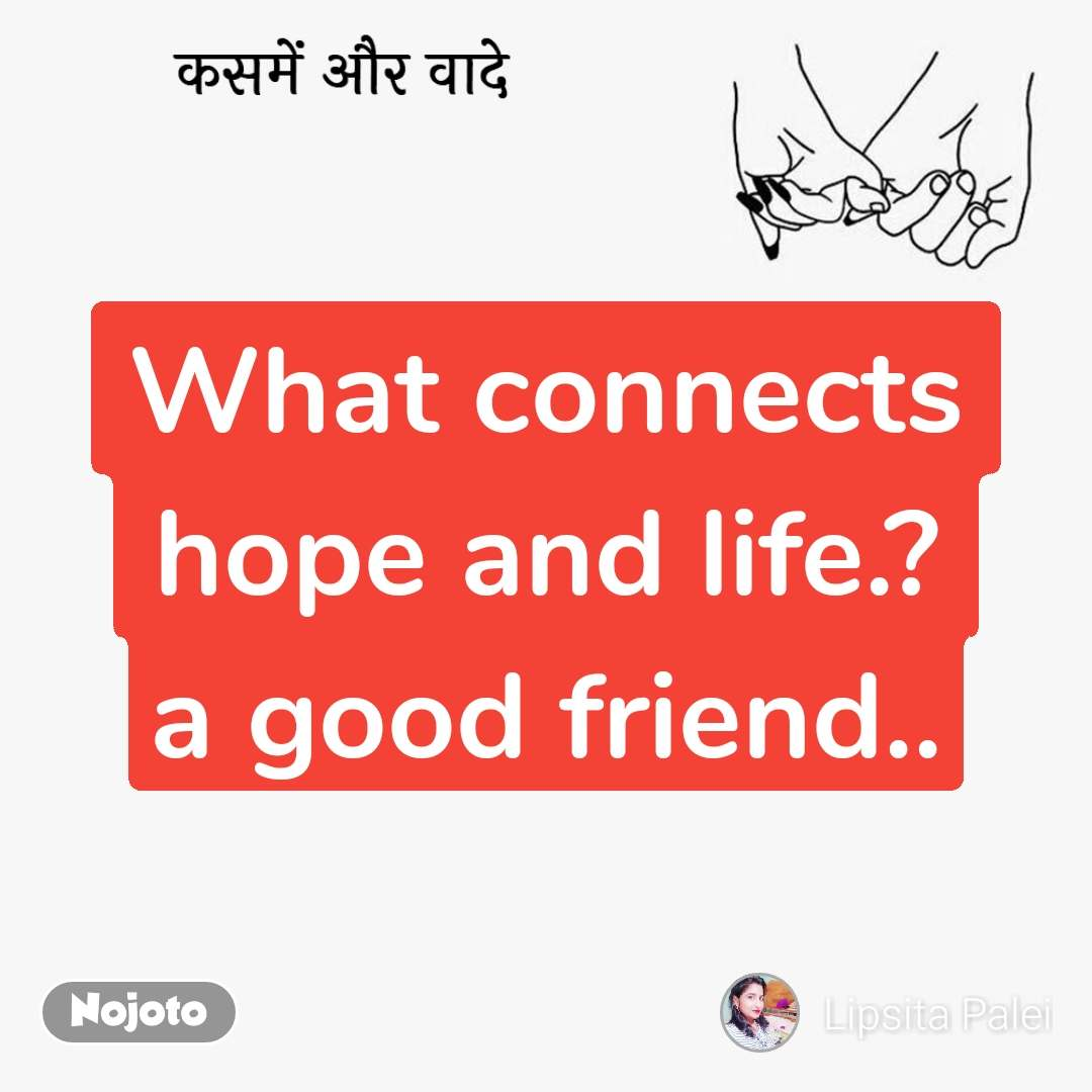 कसमें और वादे What connects hope and life.? a good friend..