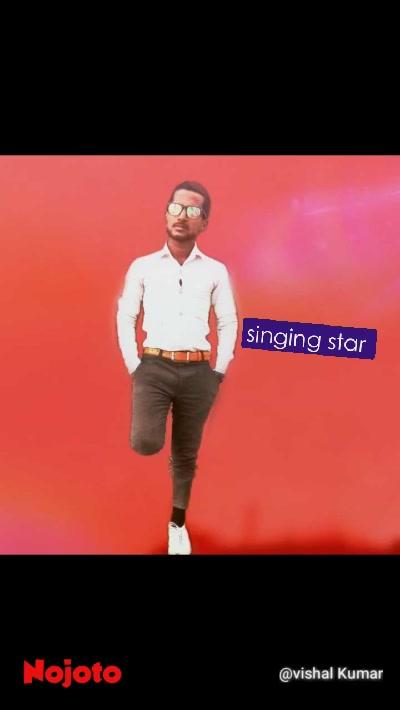 singing star