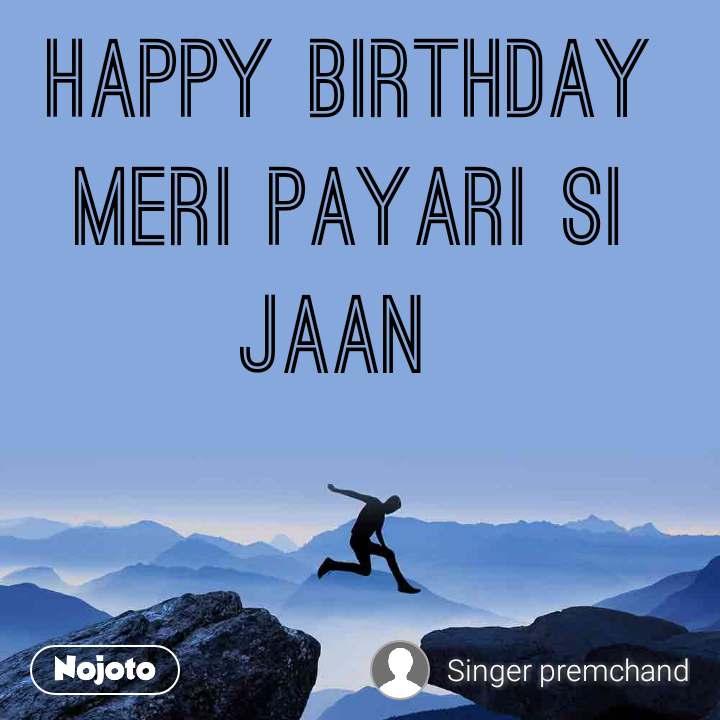 happy birthday meri payari si jaan