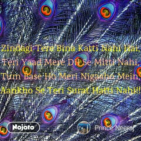 Zindagi Tere Bina Katti Nahi Hai, Teri Yaad Mere Dil Se Mitti Nahi, Tum Base Ho Meri Nigaaho Mein, Aankho Se Teri Surat Hatti Nahi!!