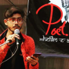 Deepak gupta Social work trainee from BRAC (Delhi University)