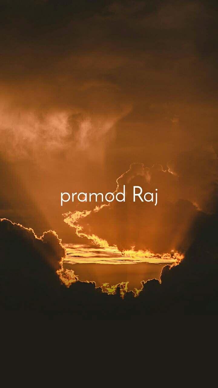 pramod Raj