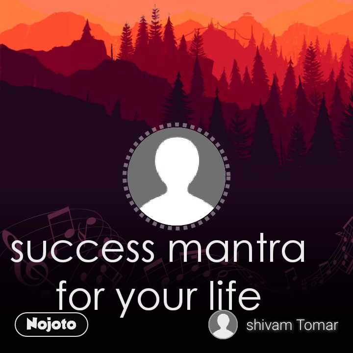 success mantra for your life