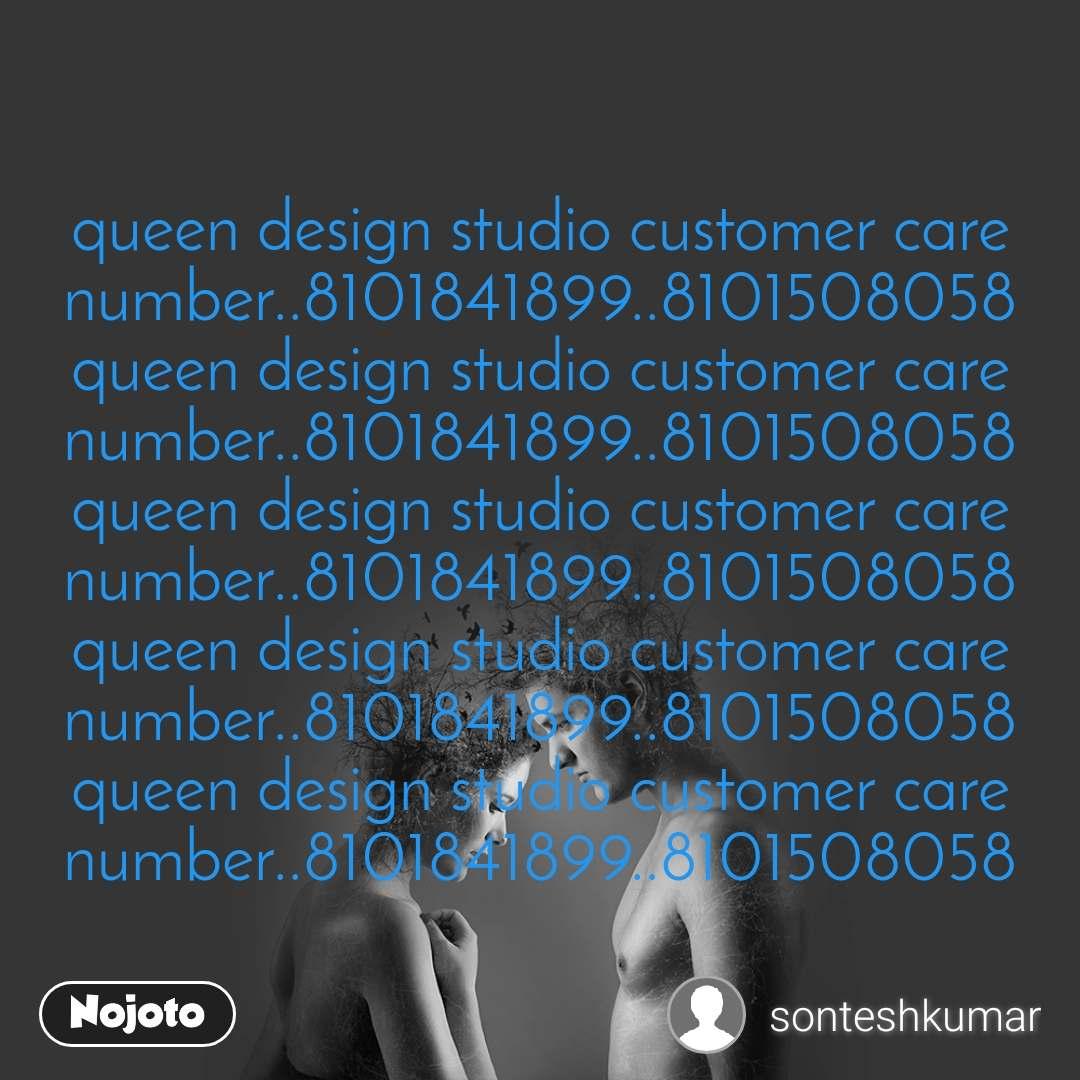 queen design studio customer care number..8101841899..8101508058 queen design studio customer care number..8101841899..8101508058 queen design studio customer care number..8101841899..8101508058 queen design studio customer care number..8101841899..8101508058 queen design studio customer care number..8101841899..8101508058