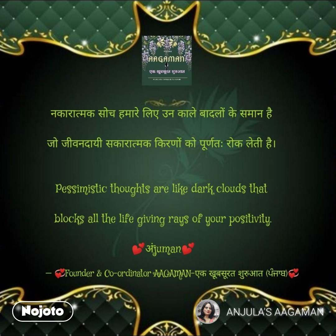 What is on your mind status messages quotes Anjula #NojotoQuote