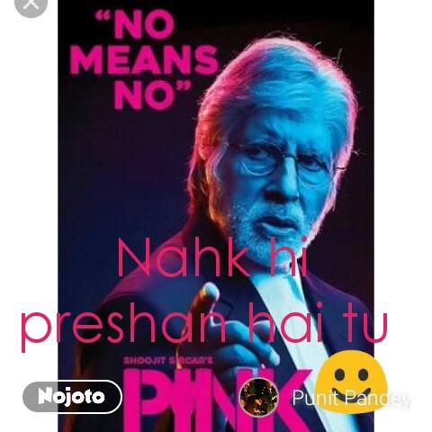 nullNahk hi preshan hai tu  ☺ #NojotoVoice