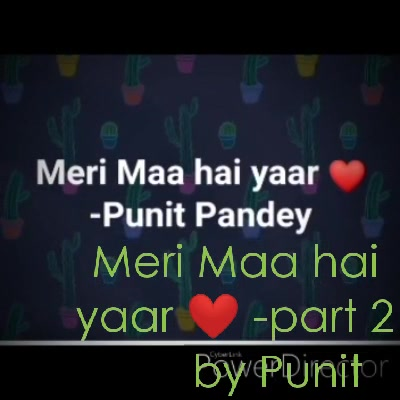 Meri Maa hai yaar ❤️ -part 2         by Punit